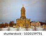 an unusual christian church in... | Shutterstock . vector #1020159751