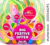 happy holi festival of colors... | Shutterstock .eps vector #1020166291