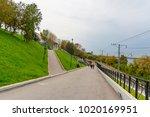 perm  russia   september 19 ... | Shutterstock . vector #1020169951