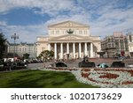 moscow  russia   19 sept   2017 ... | Shutterstock . vector #1020173629