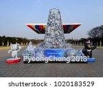 seoul  south korea  january 28  ... | Shutterstock . vector #1020183529