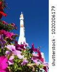 the monument of russian space... | Shutterstock . vector #1020206179