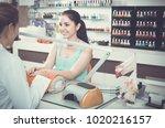 happy italian manicurists... | Shutterstock . vector #1020216157