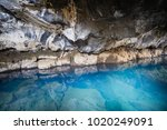 grjotagja cave in iceland   Shutterstock . vector #1020249091