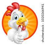 illustration of a chicken... | Shutterstock .eps vector #1020266941