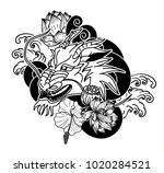 black and white japanese dragon ... | Shutterstock .eps vector #1020284521