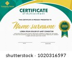 certificate template with... | Shutterstock .eps vector #1020316597