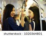 blur  the business man and... | Shutterstock . vector #1020364801