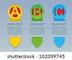 ABC vertical vector progress icons in colors - stock vector