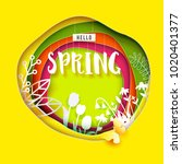 helo spring paper art layered... | Shutterstock . vector #1020401377