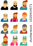 set of man portraits in flat... | Shutterstock .eps vector #1020414571