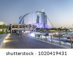 dubai  uae   october 2015 ... | Shutterstock . vector #1020419431