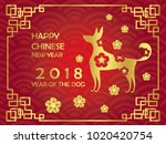 2018 chinese new year. year of... | Shutterstock .eps vector #1020420754