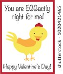happy valentines day chicken | Shutterstock . vector #1020421465