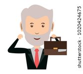 cartoon businessman icon | Shutterstock .eps vector #1020424675