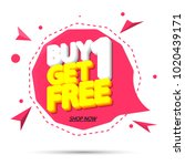 buy 1 get 1 free  sale speech... | Shutterstock .eps vector #1020439171