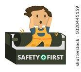 construction worker  accident...   Shutterstock .eps vector #1020445159