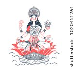 illustration with hindu godess... | Shutterstock .eps vector #1020451261