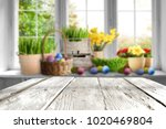 table background of free space... | Shutterstock . vector #1020469804
