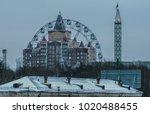 perm  russia   january 20.2018  ... | Shutterstock . vector #1020488455