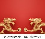 golden dragon on red background.... | Shutterstock . vector #1020489994