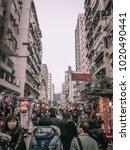 hong kong feb 8 2018 ladies... | Shutterstock . vector #1020490441