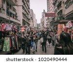 hong kong feb 8 2018 ladies... | Shutterstock . vector #1020490444