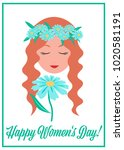 women's day card  young lady... | Shutterstock .eps vector #1020581191