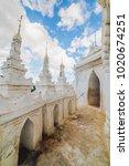 mya thein tan pagoda  mingun ... | Shutterstock . vector #1020674251
