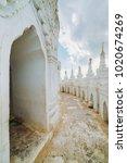 mya thein tan pagoda  mingun ... | Shutterstock . vector #1020674269