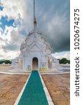 mya thein tan pagoda  mingun ... | Shutterstock . vector #1020674275