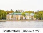 kamennoostrovsky palace in st.... | Shutterstock . vector #1020675799