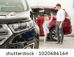 selective focus on a car little ... | Shutterstock . vector #1020686164