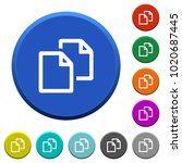 copy document round color... | Shutterstock .eps vector #1020687445