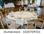 festive wooden chairs and... | Shutterstock . vector #1020709531
