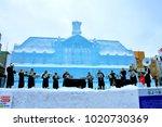february 7  2018  japan ...   Shutterstock . vector #1020730369