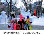 february 7  2018  japan ...   Shutterstock . vector #1020730759