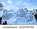 february 7  2018  japan ...   Shutterstock . vector #1020730789