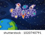 word design for space with... | Shutterstock .eps vector #1020740791