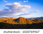 flinders ranges  south australia | Shutterstock . vector #1020769567