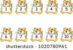 animals holding numbers | Shutterstock .eps vector #1020780961