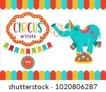 circus. the circus poster ...   Shutterstock .eps vector #1020806287