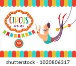 circus. the circus poster ...   Shutterstock .eps vector #1020806317