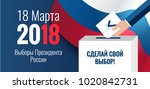 presidential election banner...   Shutterstock .eps vector #1020842731