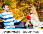 confessing love and affection... | Shutterstock . vector #1020844039