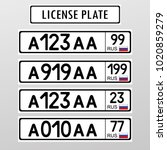 russian license number plate.... | Shutterstock . vector #1020859279