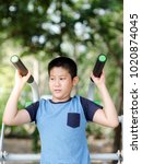 asian boy with exercise...   Shutterstock . vector #1020874045
