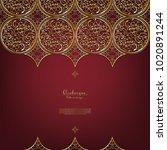 arabesque thai element elegant... | Shutterstock .eps vector #1020891244
