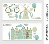 amsterdam vector design with... | Shutterstock .eps vector #1020896191