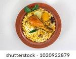 ramadan food  spicy chicken... | Shutterstock . vector #1020922879